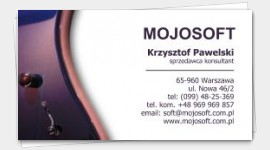 sample business cards DJ